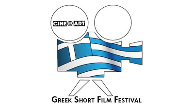 logo greek short film festival
